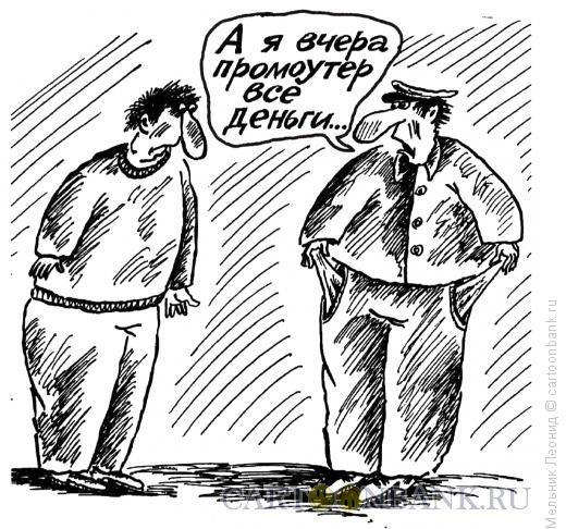 Карикатура: Промоутер, Мельник Леонид