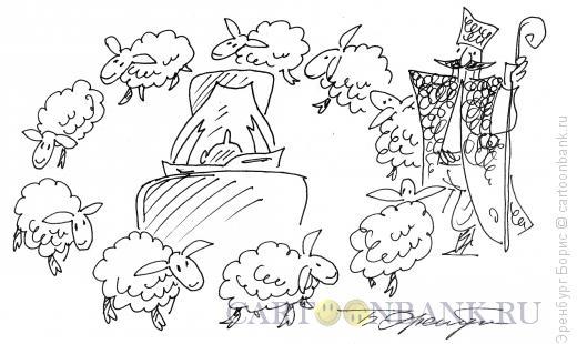 Карикатура: сон и овцы, Эренбург Борис