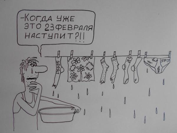 Карикатура: что подарить на 23 февраля?, Петров Александр