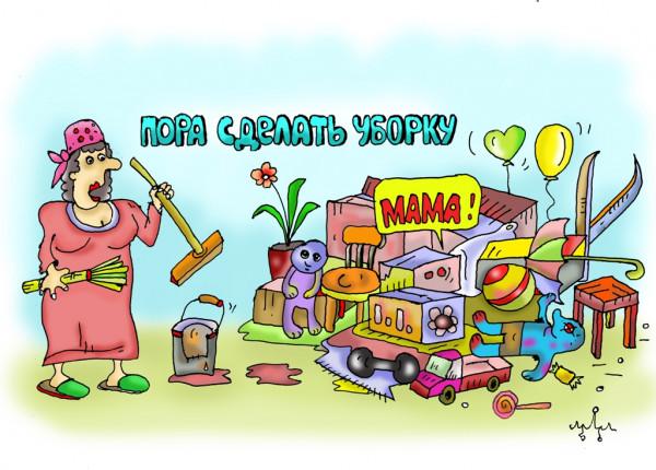 Карикатура: надо прогенералить, Леонид Давиденко