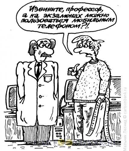 Карикатура: Простой вопрос, Мельник Леонид