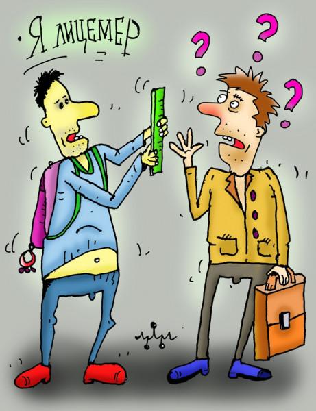 Карикатура: игра слов, Леонид Давиденко