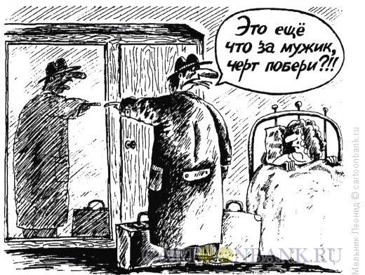 Карикатура: Отражение, Мельник Леонид