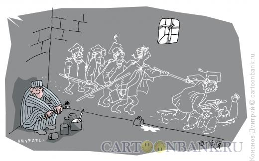 "Карикатура: отсидка \""по-Брейгелю\"", Кононов Дмитрий"