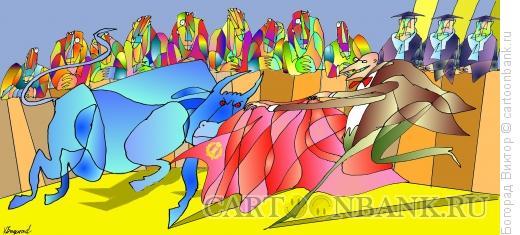 Карикатура: Судебный процесс, Богорад Виктор