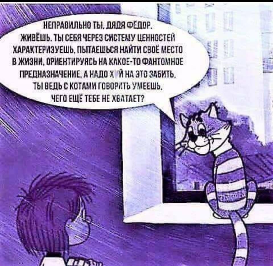 Мем, Oiler99