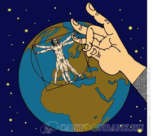 Карикатура: Нет места, Зеленченко Татьяна