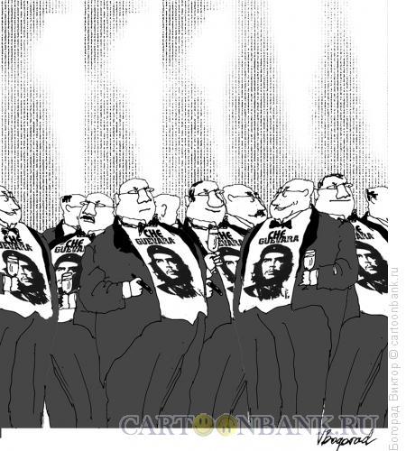 Карикатура: Светский прием и Че Гевара, Богорад Виктор