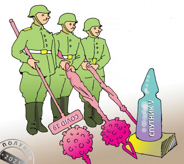 Карикатура: VИКТОРИЯ, Александр Полунин