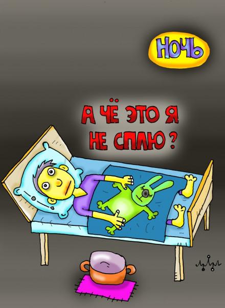 Карикатура: извечный вопрос, Леонид Давиденко