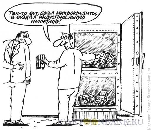 Карикатура: Ловкач, Мельник Леонид