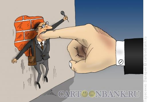 Карикатура: Молчать!, Тарасенко Валерий