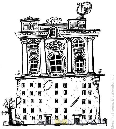 Карикатура: Надстройка, Мельник Леонид