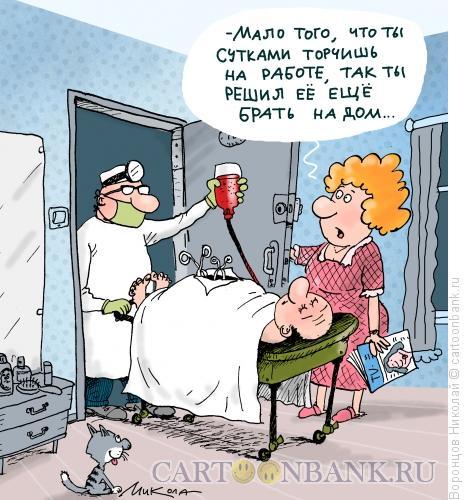Карикатура: Работа на дому, Воронцов Николай