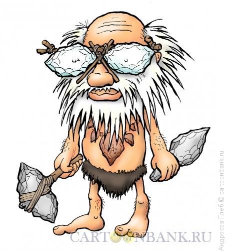 Карикатура: Первый интиллигент, Андросов Глеб