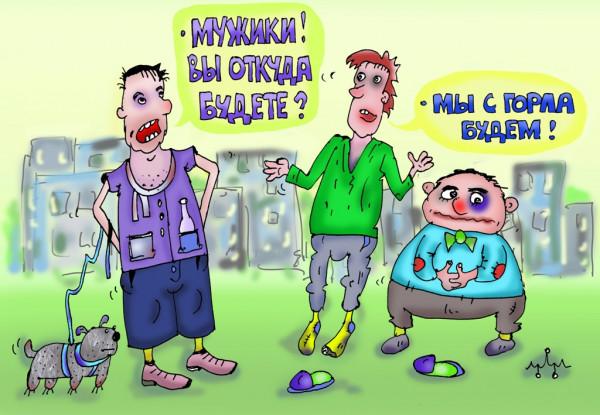 Карикатура: выбор небольшой, Леонид Давиденко