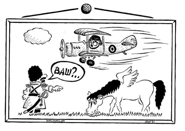 Карикатура: Крылья Со...нетов, Giptopotam