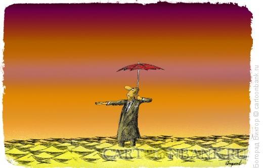 Карикатура: Надежда (вера, надежда, любовь), Богорад Виктор