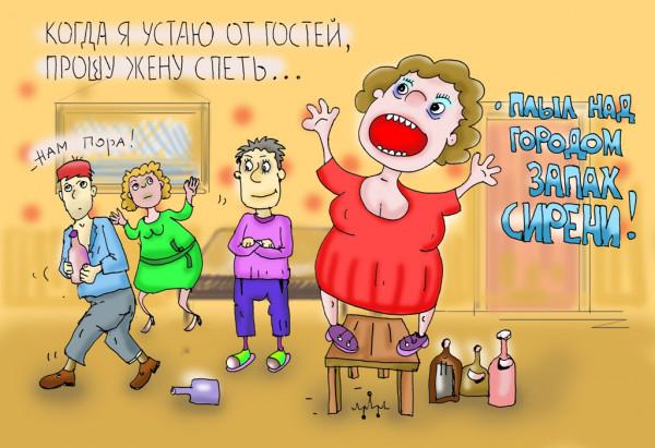 Карикатура: пой любимая, Леонид Давиденко