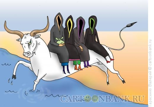 Карикатура: Похищение Азии, Тарасенко Валерий