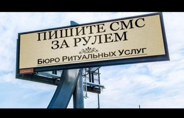 Мем, Uzbek
