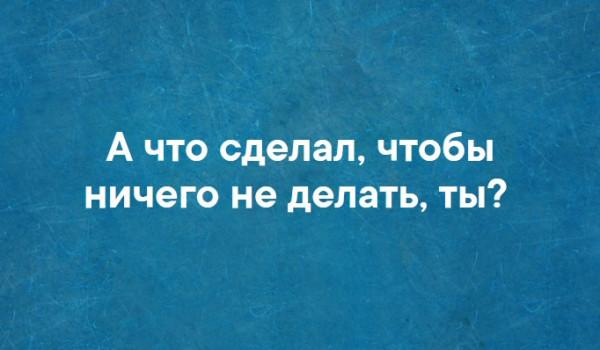 Мем, Алекс Вязем