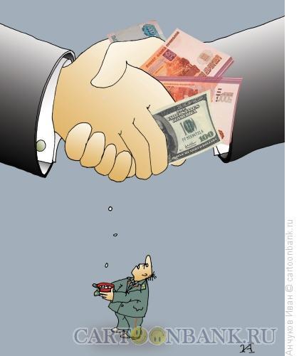 Карикатура: Коррупция, Анчуков Иван