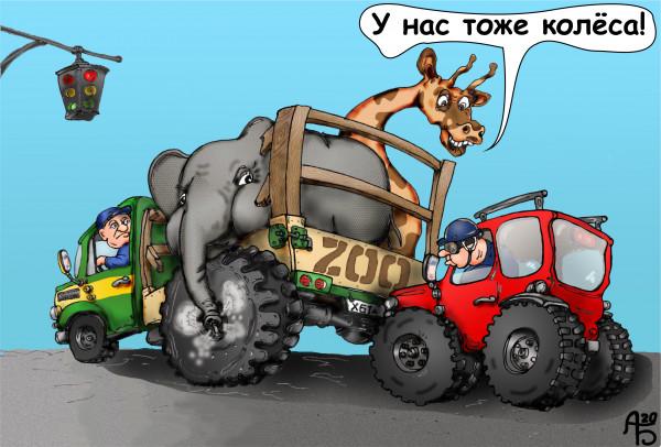 Карикатура: Зависть, backdanov