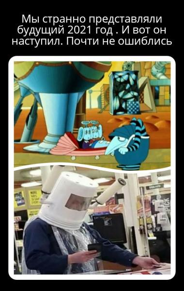 Мем: Детские фантазии vs реальность, Piter piter SPB