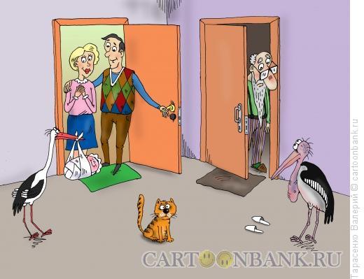 Карикатура: Марабу, Тарасенко Валерий