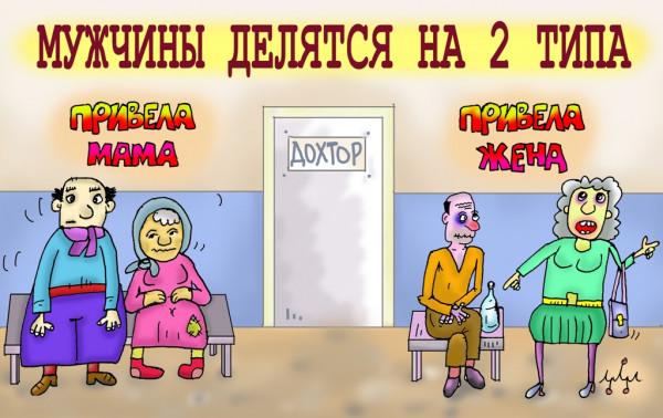 Карикатура: всё время куда-то ведут, Леонид Давиденко