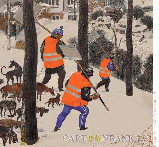 Карикатура: Дворники на снегу, Батов Антон