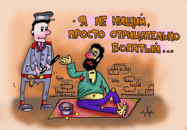 Карикатура: логично, Леонид Давиденко