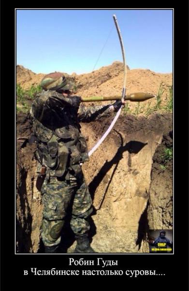 Мем: Челябинский Робин Гуд, Крупный скутерист