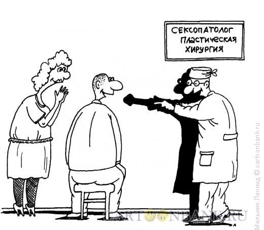 Карикатура: Проекция, Мельник Леонид