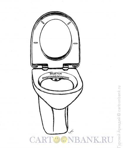 Карикатура: унитаз с надписью, Гурский Аркадий