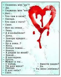Мем: Я офанорела с концовки., Настя