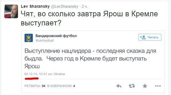 Мем: Какляцкие пророчества, Максим Камерер