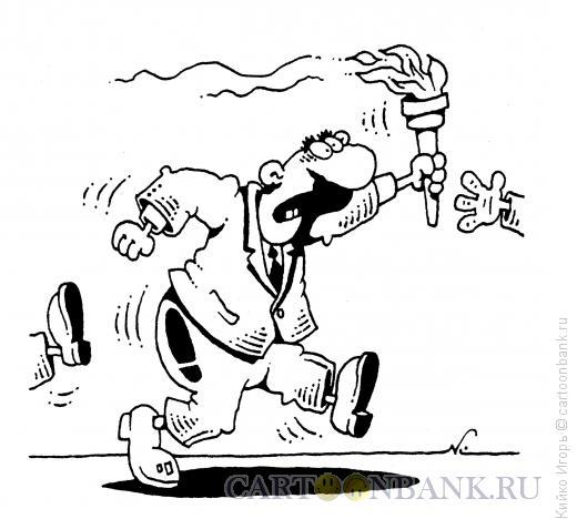Карикатура: Олимпийский факел, Кийко Игорь