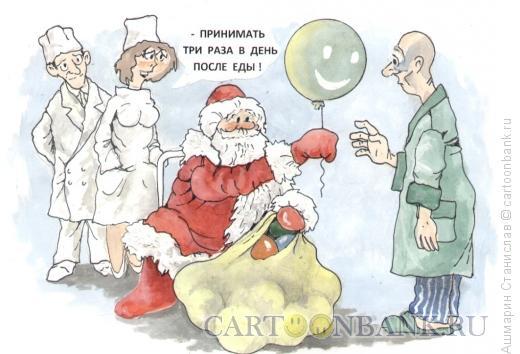 Карикатура: Оптимизация медицины, Ашмарин Станислав