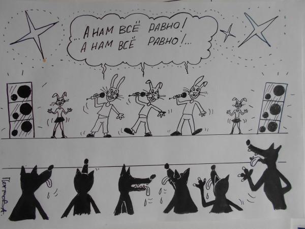 Карикатура: Зайцы, Петров Александр