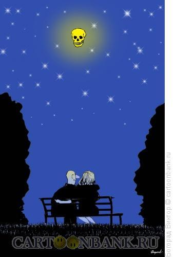 Карикатура: девушка и смерть, Богорад Виктор