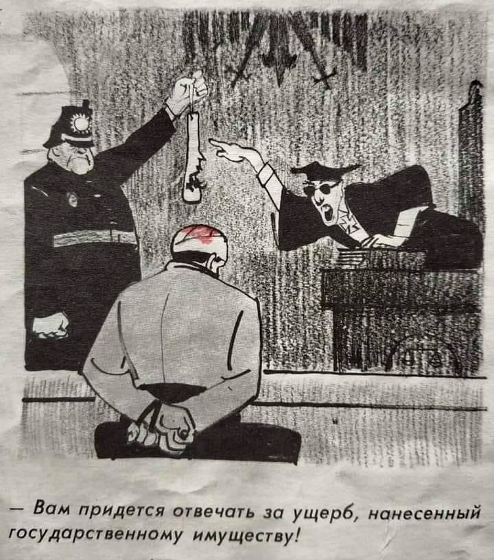 Мем: советская пропаганда, 1962 год., комент