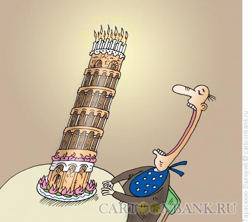 Карикатура: Юбиляр, Тарасенко Валерий
