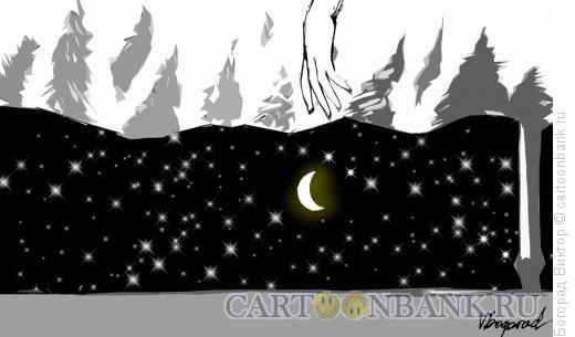 Карикатура: Под кроватью, Богорад Виктор
