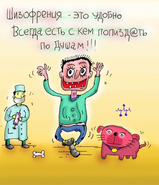 Карикатура: хорошему человеку хорошую болезнь, Леонид Давиденко