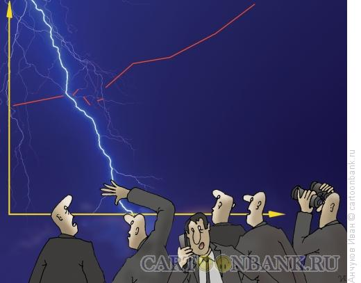 Карикатура: Гроза и кризис, Анчуков Иван