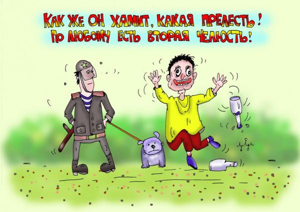 Карикатура: КОМУ ТО СЕЙЧАС СТАНЕТ МЕНЬШЕ НА ОДНУ ЧЕЛЮСТЬ, Леонид Давиденко