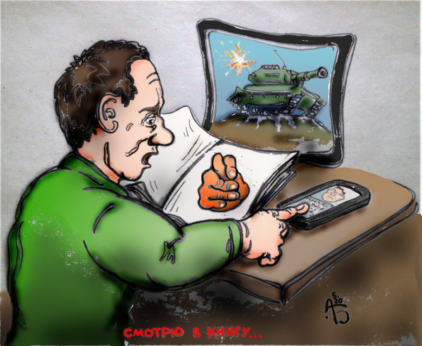 Карикатура: Образование, backdanov