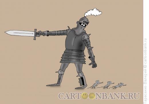 Карикатура: Вперед, в атаку!, Тарасенко Валерий